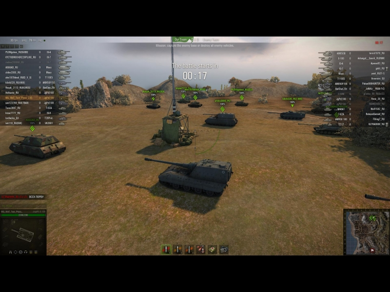 World Of Tanks - Supported software - PlayOnMac - Run your Windows